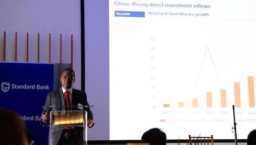 工行与南非标准银行加大中企对非洲项目信贷投放