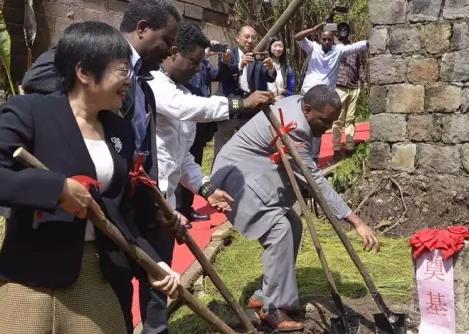 埃塞俄比亚首家华人投资的私营医院举行奠基仪式