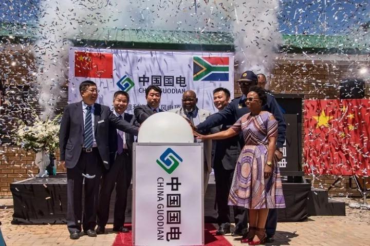 中国国电投资的风电项目在南非投产