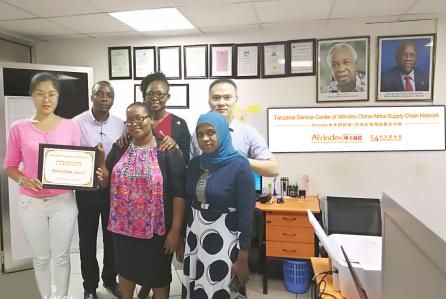 Afrindex•中非供应链坦桑尼亚物流服务中心正式成立