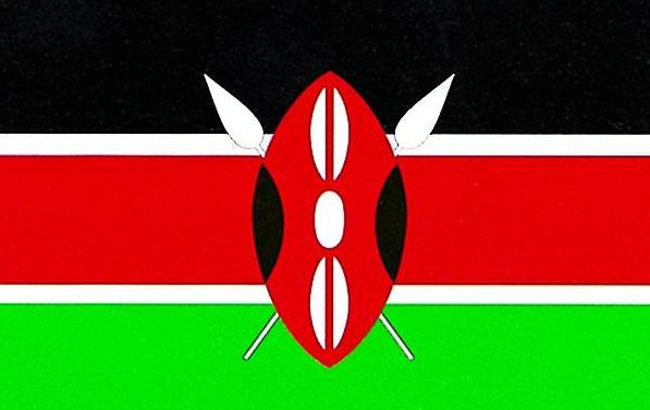 肯尼亚出口加工区(EPZ)相关政策
