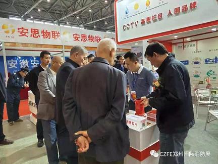 一场展会,全年收益|威博会展CZFE第10届郑州国际消防展,2019年更上一层楼!