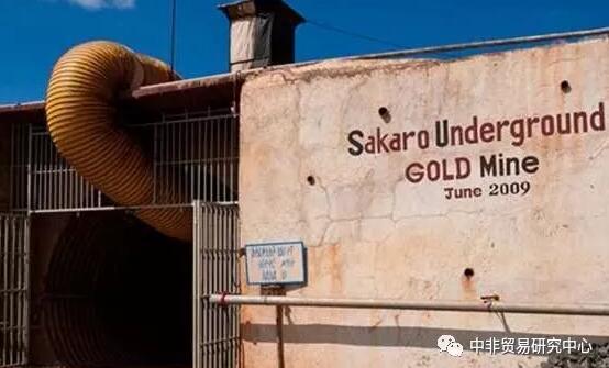 埃塞俄比亚为7个矿企颁发8个勘探许可证