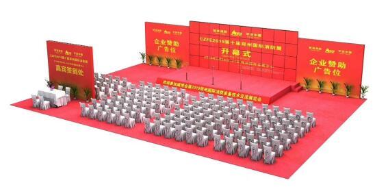 聚焦!看最新设备最新技术 5月29-31号召开第十届郑州国际消防展