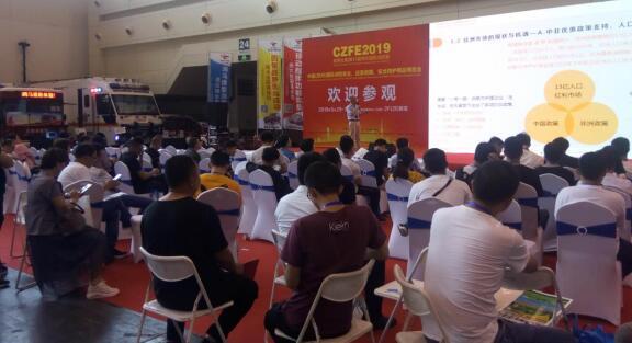 上百家中国消防企业热盼走进非洲,Afrindex·中非商道现场答疑