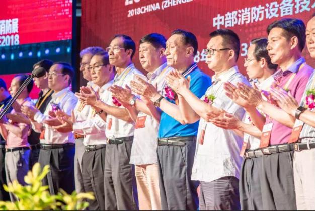 2019第二届安徽合肥国际消防展