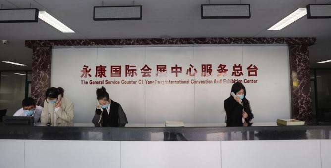 第11届中国(永康)国际门业博览会展位网上申报今日正式启动