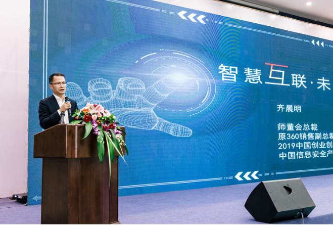 """金诺云展—中国机床工具线上采购平台,助力企业""""云上交易""""-中非会展网"""