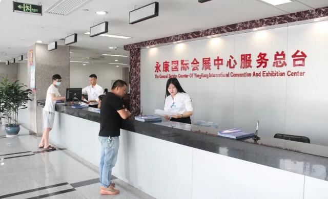 展会动态   1400多家企业申报参展第25届中国五金博览会,外地企业占55%-中非会展网