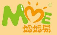 广州湘成日用品有限公司招聘