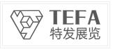 深圳特发展览策划有限公司
