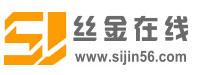 上海丝金供应链管理有限公司-物流企业