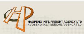 广州浩鹏国际货运代理有限公司-物流企业