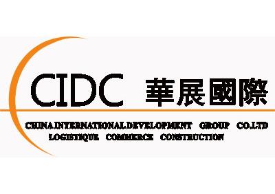 华展国际-物流企业