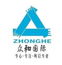 北京众和国际展览有限公司