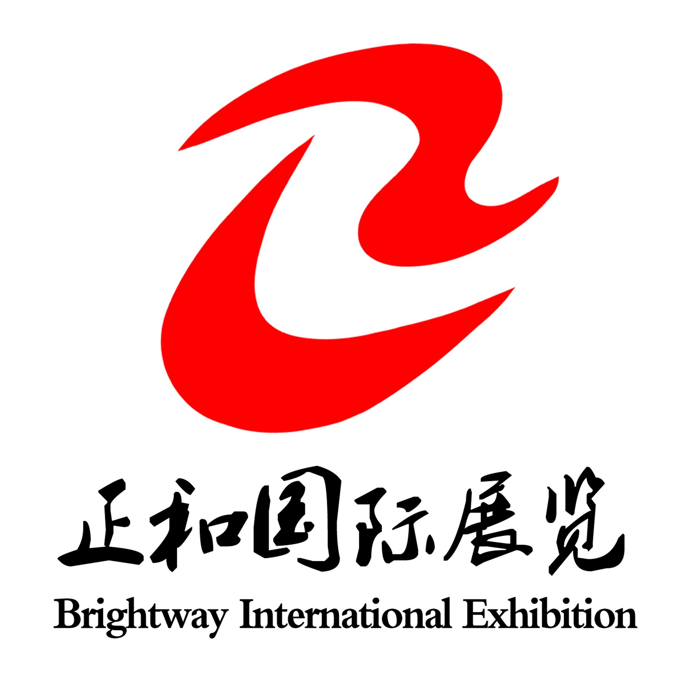 山东正和国际展览有限责任公司