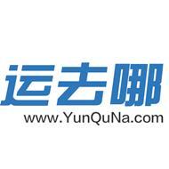 上海汇航捷讯网络科技有限公司-物流企业