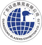 广东征途展览有限公司