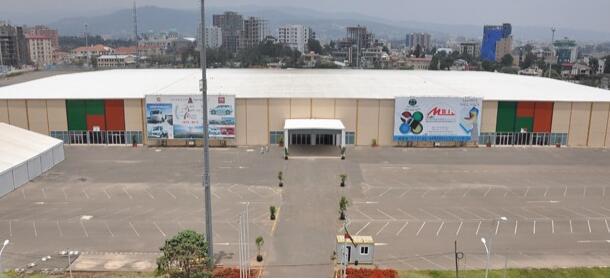 亚的斯亚贝巴千禧大厅-非洲展馆