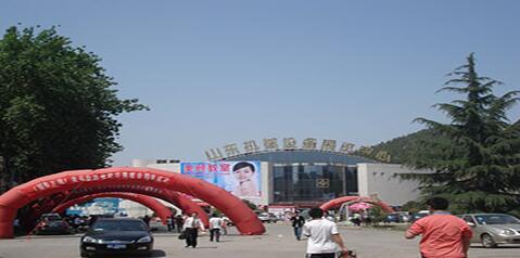 山东机械设备展览中心-中国展馆