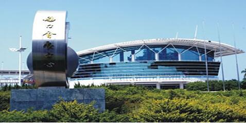 海口会展中心-中国展馆