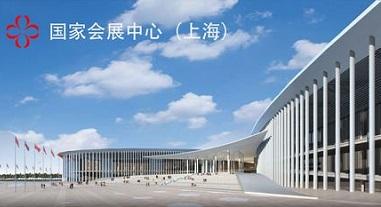 国家会展中心(上海)-中国展馆