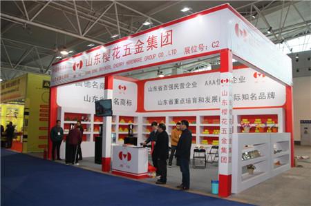 2017中国国际五金展-中国会展