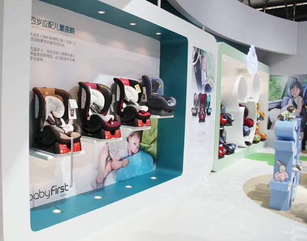 中国国际婴童用品展览会-中国会展