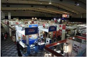 2017年第24届南非国际贸易博览会-非洲会展
