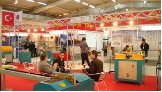 2017年阿尔及利亚厨卫照明展览会-非洲会展