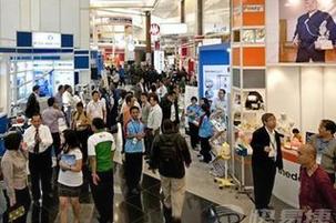 2017尼日利亚国际医疗器械展览会-非洲会展