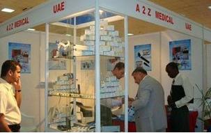 第20届东非(坦桑尼亚)国际医疗器械及医药保健品展-非洲会展