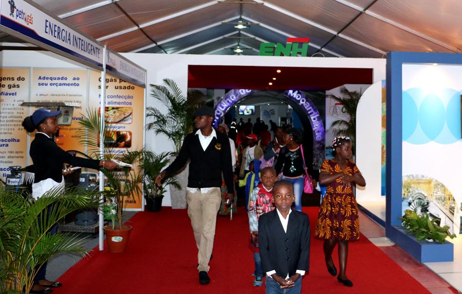 2017莫桑比克马普托国际贸易博览会(FACIM)-非洲会展