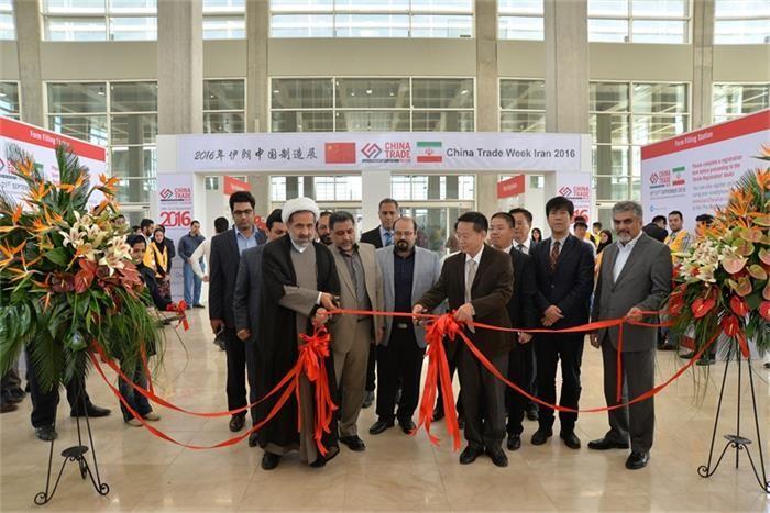 2017年北非摩洛哥中国贸易周-非洲会展