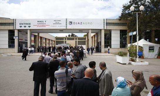 2018阿尔及利亚国际食品和食品包装机械展览会-