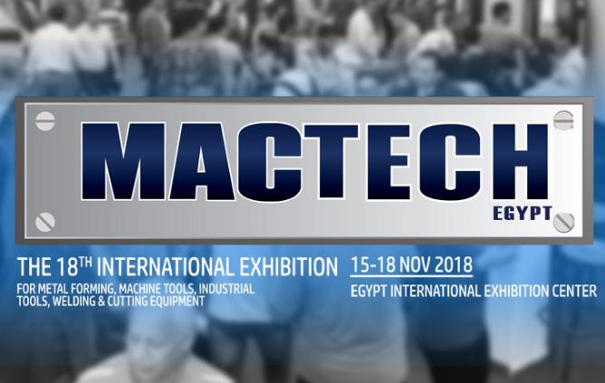2018埃及国际机床工具及焊接展-