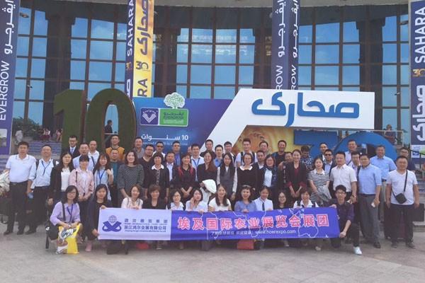 2018年埃及国际农业展览会 SAHARA-非洲会展推荐