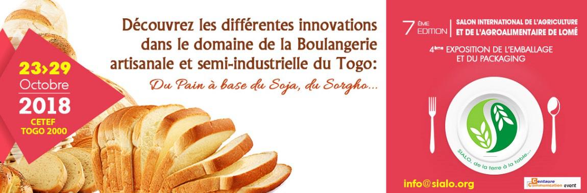 2018年多哥国际农业展-非洲会展