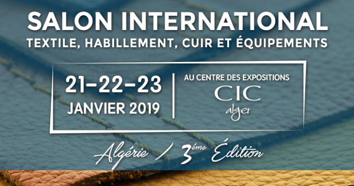 2019年阿尔及利亚纺织服装展-非洲会展推荐