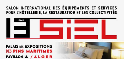 2019年阿尔及利亚家具及酒店设备展-非洲会展