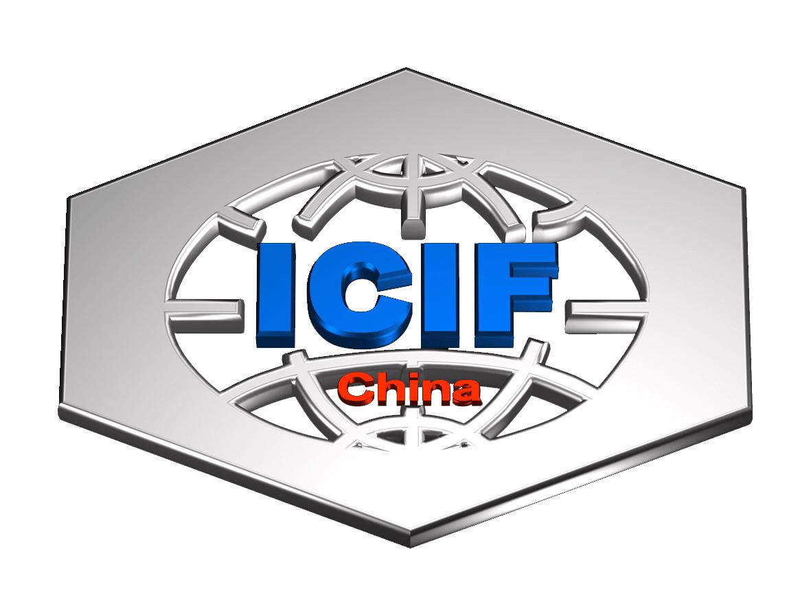 2018年中国国际化工展览会-中国会展