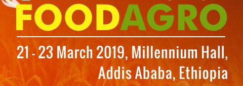 2019年埃塞俄比亚食品展-非洲会展