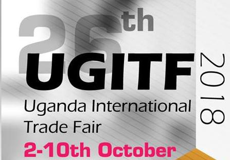 2018年乌干达国际贸易展-非洲会展
