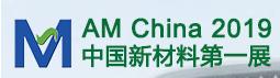 第十一届上海国际新材料展览会暨论坛-中国会展