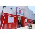 2019第二届北京国际自动售货机及自助服务产品展览会-中国会展