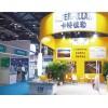 2019第十八届北京内燃机展、8月份内燃机展览会-中国会展