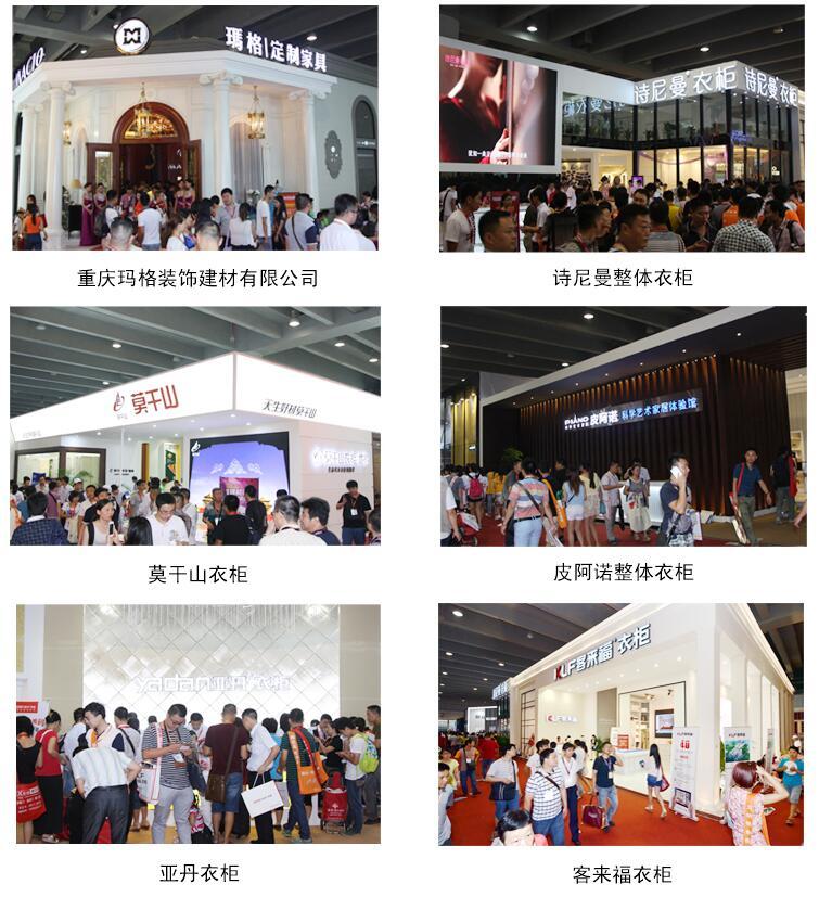 2019中国建博会 广州-中国会展