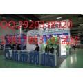 亚洲箱式房展 2019上海钢房屋展会-中国会展