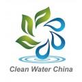 2019(第十五届)中国上海国际水处理化学品技术及应用展览会-中国会展