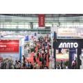 2019第十九届中国国际运输与物流博览会-中国会展
